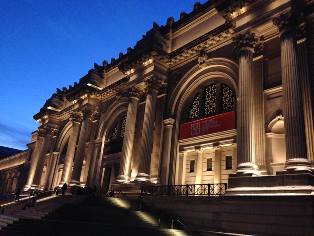 Il Metropolitan Museum of Art (MET) di New York