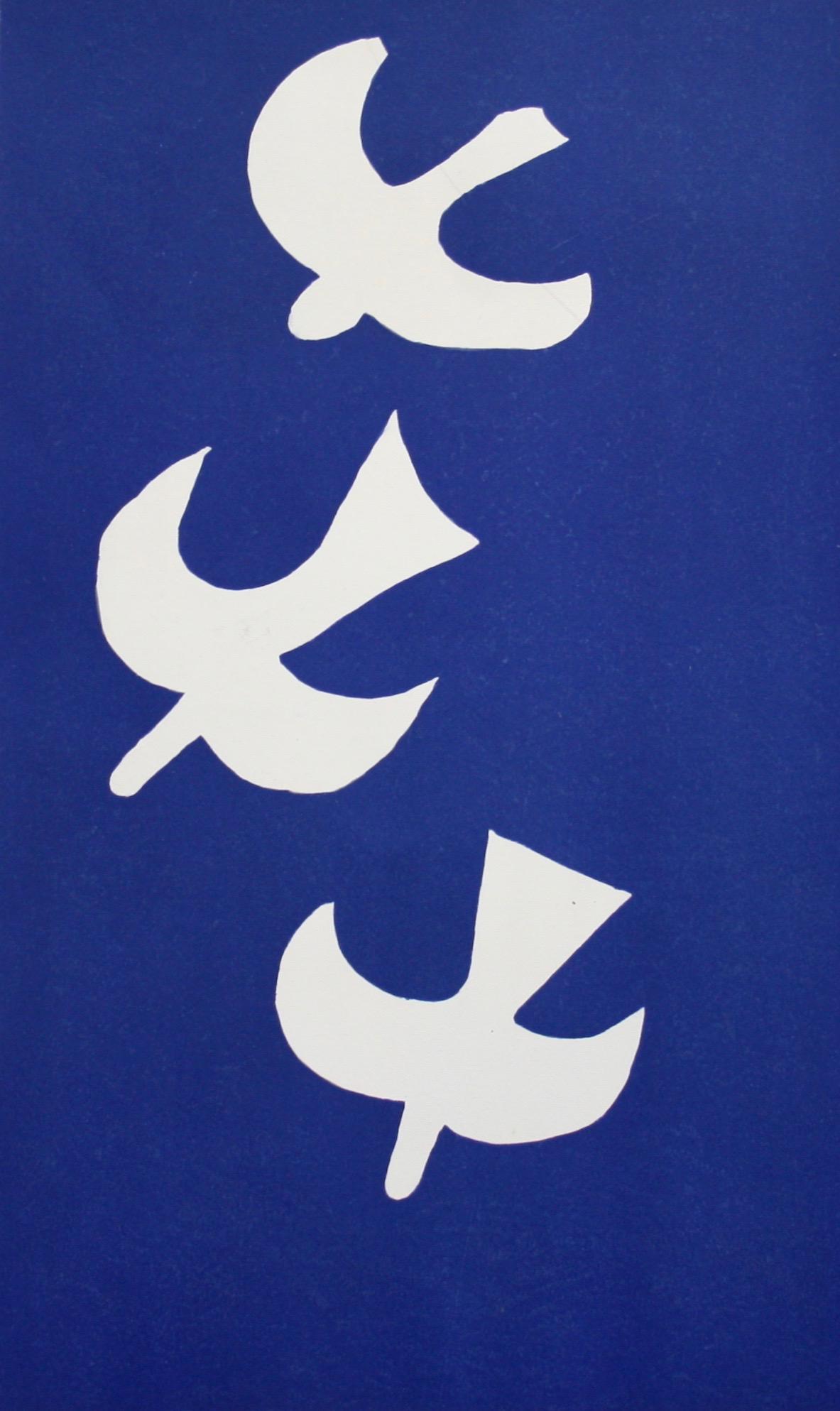 11-braque-trois-oiseaux-1955