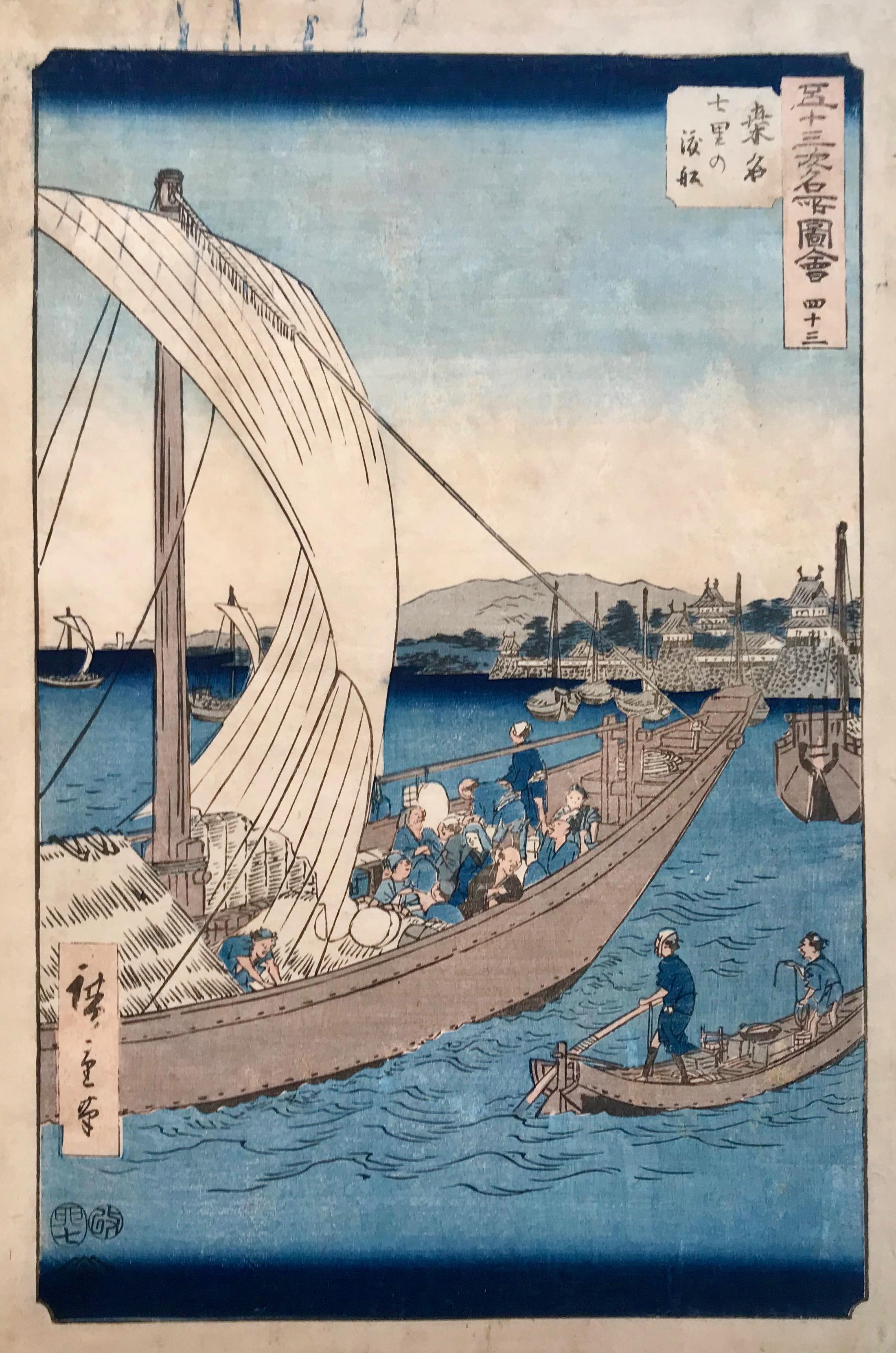 Hiroshige Kuwana, 1855